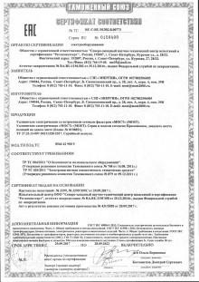 ТР ТС Сетевые фильтры и удлинители MOST